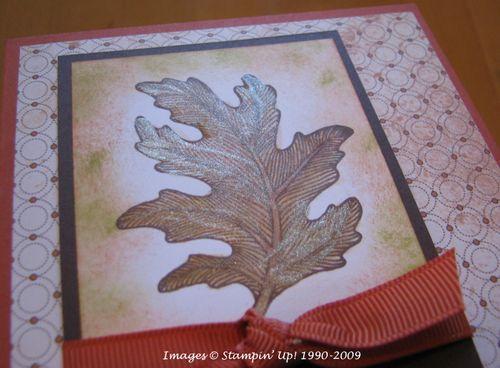 LeafShimmerPaint