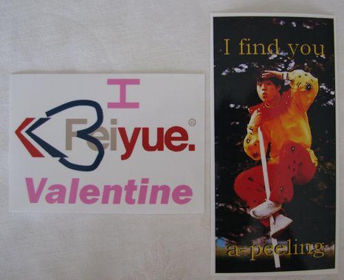 Wushu Valentines